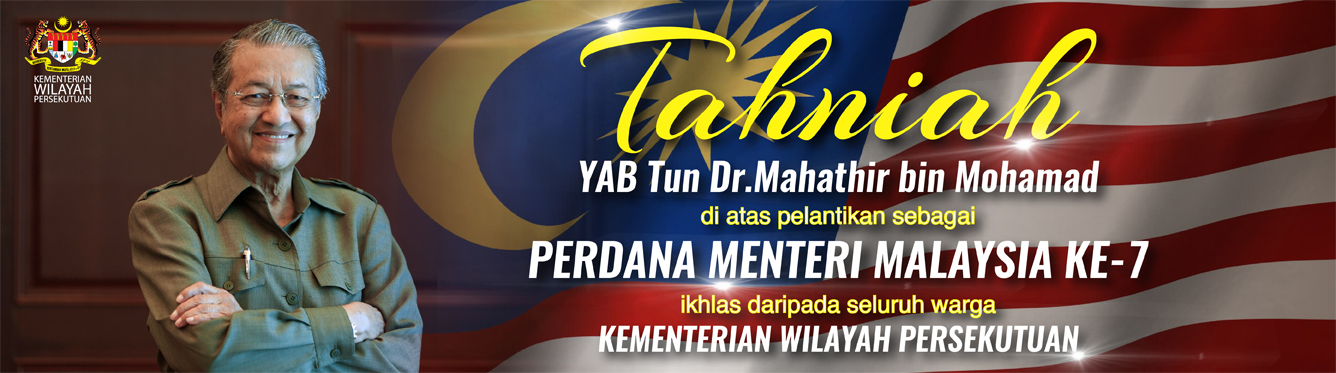 Wishing Tun M